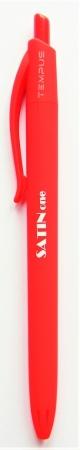 Propiska SATIN ONE červená