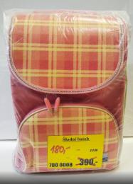 Školní batoh anatom. záda 2110